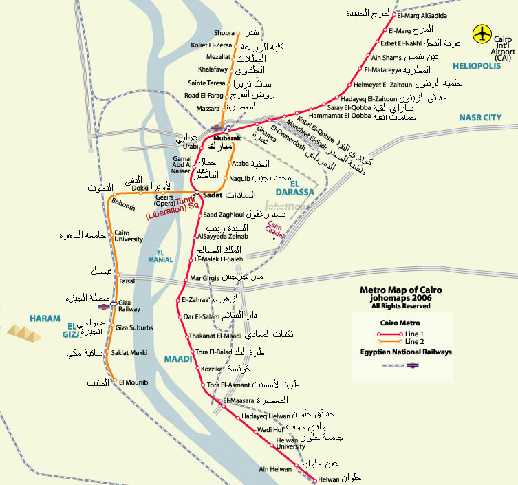 Metro Map of Cairo - JohoMaps