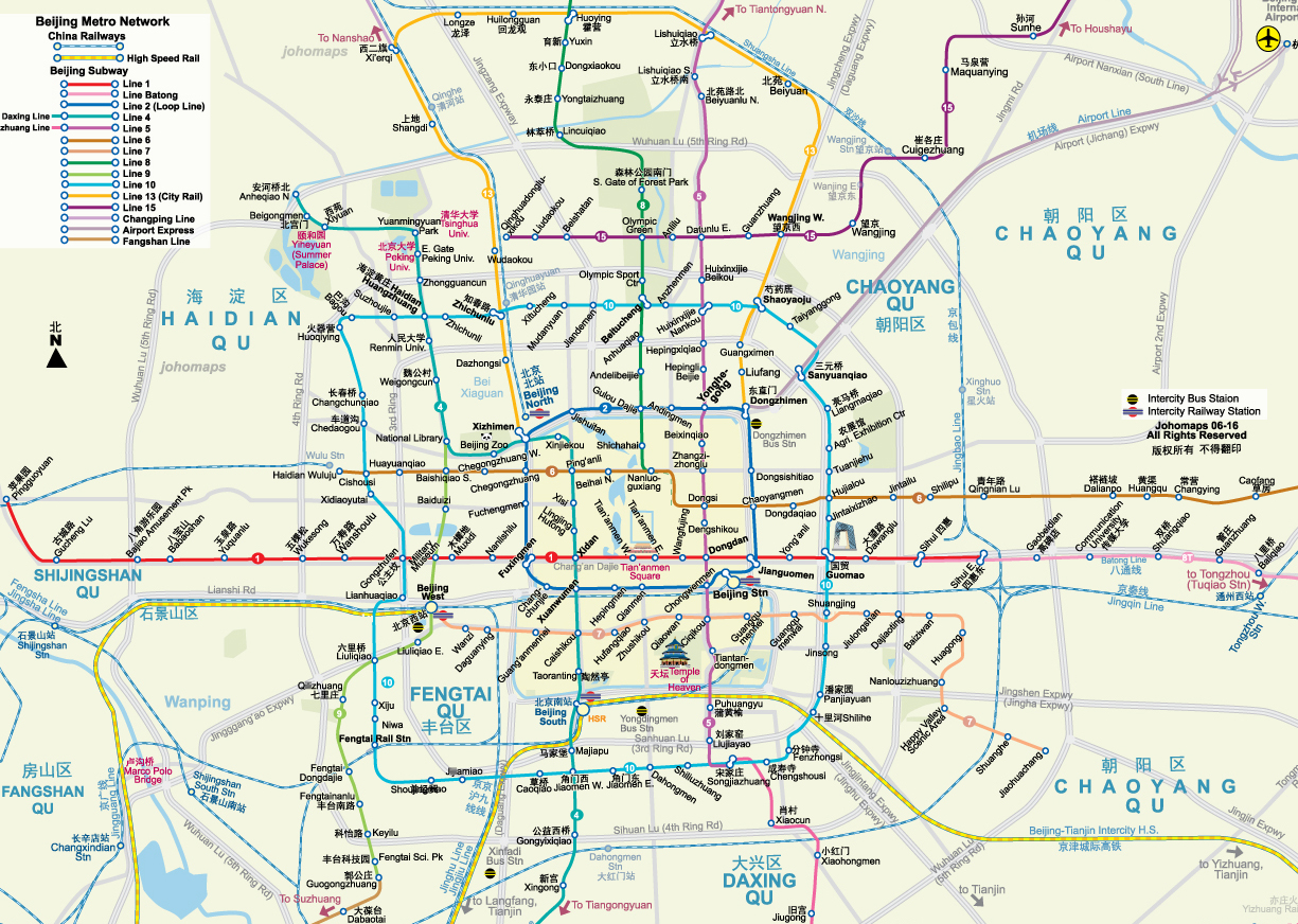 Metro Map Of Beijing Johomaps