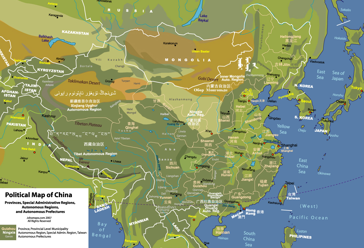 Image of: Physical And Political Map Of China Johomaps