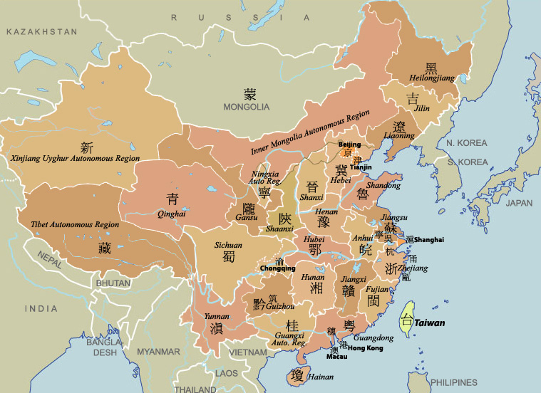 Map Of China Johomaps - China map