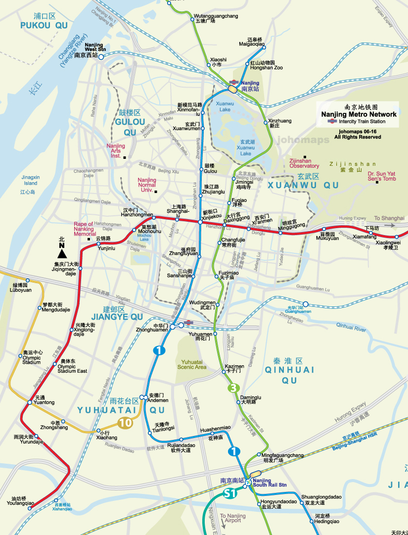 Metro Map Of Nanjing JohoMaps - Nanjing map