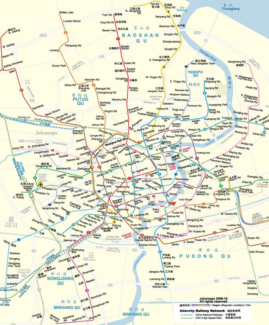Перспективная схема.  В настоящий момент в Шанхае четыре линии метро, две из которых подземные, а еще две...