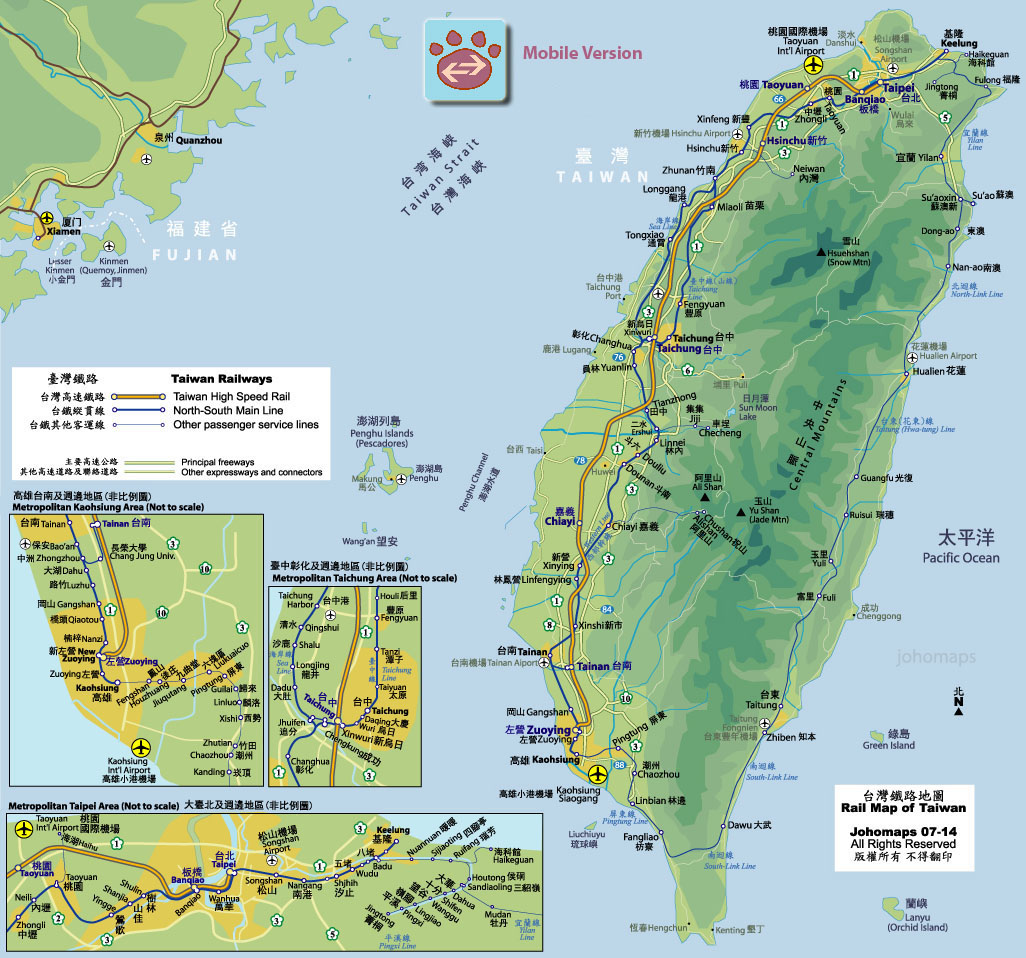 Rail Map of Taiwan JohoMaps