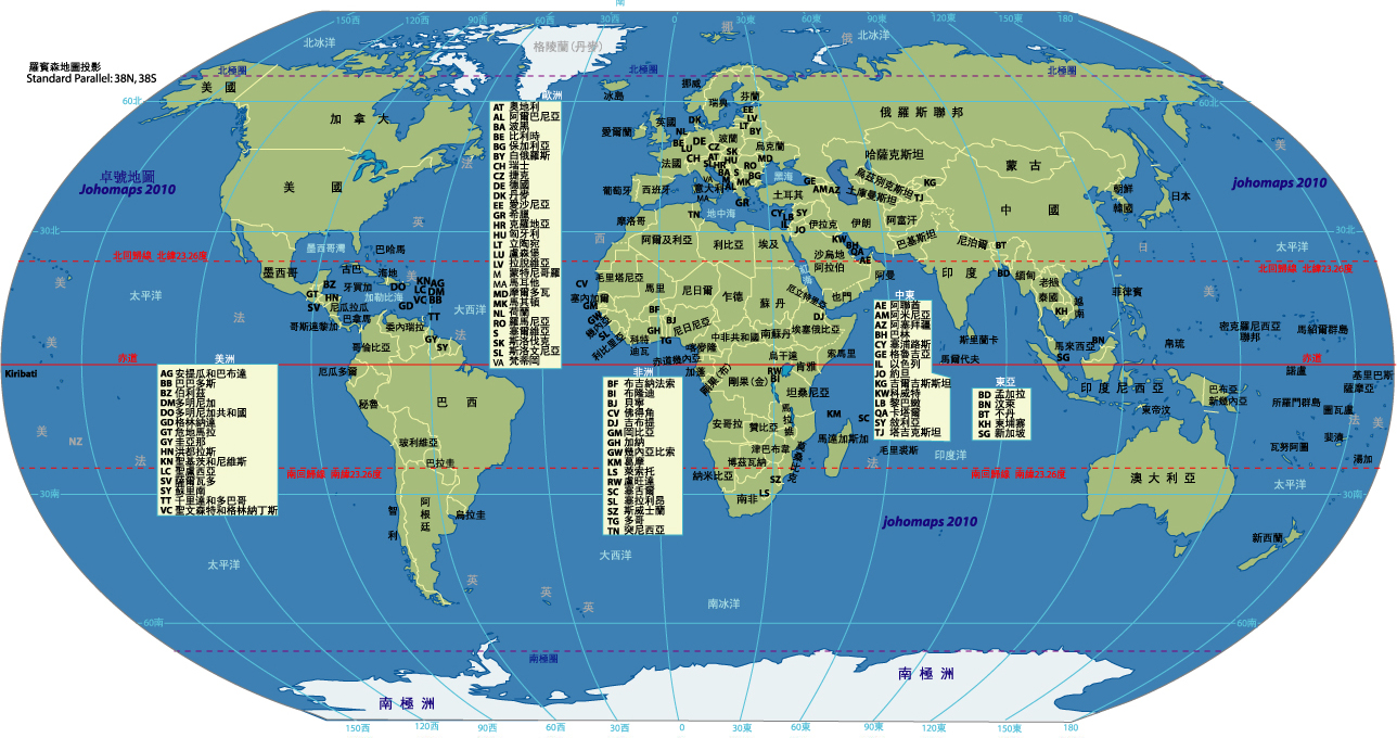 a map of the world with World1 Eu Cn on 6150948638 as well 3200762483 furthermore 6054456328 also 14245868329 besides 5000125421.